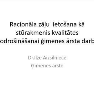 RZL-GA